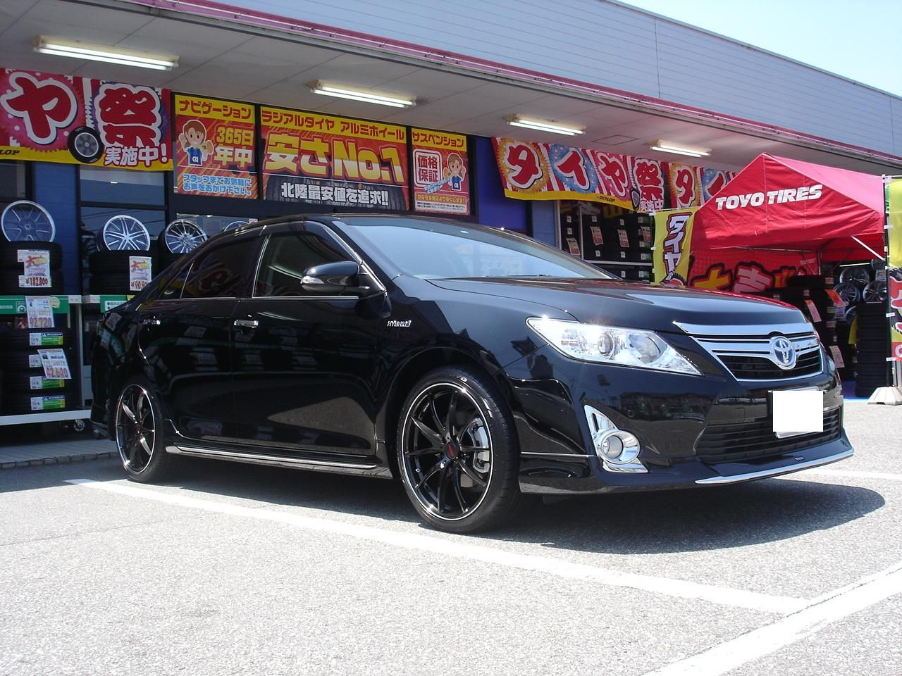 VX Diesel Automatic | LandCruiser 200 | Toyota Australia