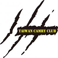 Нажмите на изображение для увеличения.  Название:Taiwan Camry Club.jpg Просмотров:371 Размер:39.9 Кб ID:20155